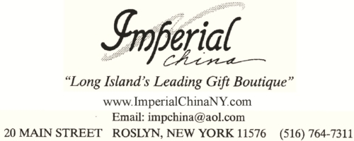 Imperial China logo